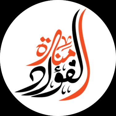 Manaret Elfouad