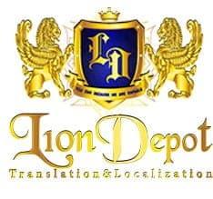 Lion Depot